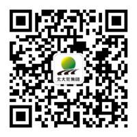 12手机现金足球建设集团_副本.jpg