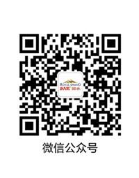 18手机现金足球五大连池矿泉水股份有限公司_副本.jpg