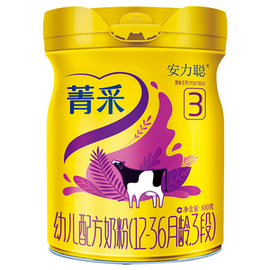 菁采幼儿配方奶粉