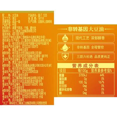 09101726zvbw_爱奇艺.jpg